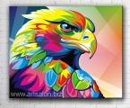 Color eagle1