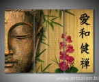 Buddha Feng Shui Цена 30 у.е.