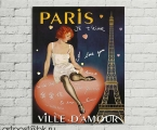 Paris Poster woman