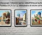 Reproductions of Uzbek paintings