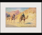Caravan, sands, mountains,