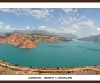 Charvak-Lake. Размер 70х180 см. Рамка натуральное дерево, цвет любой. Цена 40 у.е.