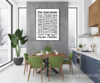 Poster-quotes-frame-wall-decor-85x65-sm.