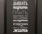 Quotes (77)