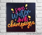 Save-water-60x60-sm Большой выбор цитат так же сморите в разделе для ресторанов баров