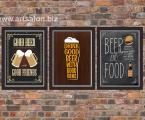 Постеры для кафе, баров паб