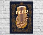 Poster-Beer-01 Размер 60х40 см цена 10 у.е.