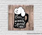 beer-good-idea