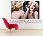 Beauty-salon-poster-2-panels-size-75x120-cm