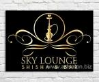 Sky_Lounge. Любые картины или фото можно оформить в рамку из натурального дерева, или сделать на планшете (вид легкой мебельной плиты, толщина 15 мм. стильный вариант) картина покрыта защитным лаком (любая печать без покрытия лака, со временем выцветает и тускнеет) Планшет или фото в рамке где основа мдф, это лучше чем холст, холст можно порвать, проткнуть, он боится влаги и провисает со временем. Наши работы нельзя порвать, проткнуть, они не боятся влаги и не такие опасные как картины на стекле (стекло тонкое, тяжелое, имеет дешевый вид, сильно блестит, дает отражения как в зеркале, там видны цветные блики, тени, картину плохо видно и надо помнить что стекло это хрупкий и опасный материал) Наши работы - это гарантия на долгие годы. Суперкачество! Цена зависит от размеров. Пишите нам artpost@bk.ru