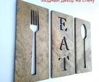 Home-Best-New-Wall-Art-Ideas-for-Restaurants. Буквы и надписи в интерьере – одно из самых модных направлений в дизайне офисов, домов и квартир. цена зависит от размеров