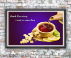 Tea-good-morning-poster