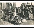 Гранатовый-базар