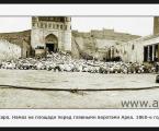 Старая Бухара-Намаз