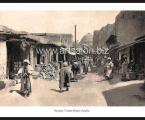 Улица-Мир-Араб
