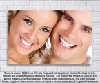 Лучшие постеры для кабинета стоматологии. Размер 60х100 см цена 20 у.е.