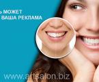 Dentist-Tooth-1 (размеры могут быть любые, цена зависит от размеров) Пишите нам artpost@bk.ru